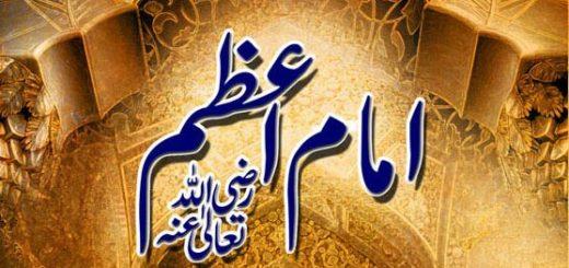 imom-abu-hanifa-rahimahullohning-tasavvufdagi-orinlari