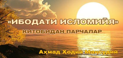ibodati-islomiyya-kitobidan-parchalar