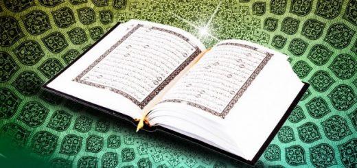 Imomi Ahmad (r.h.) o`lganlarga Qur`on o`qishni joiz