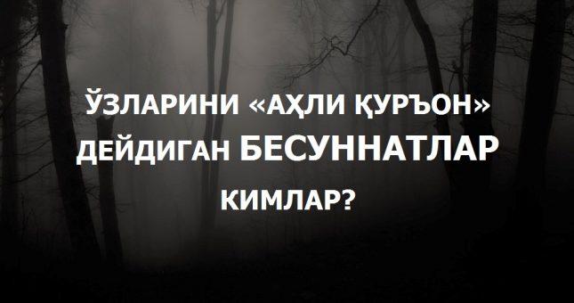 besunnatlar_kimlar