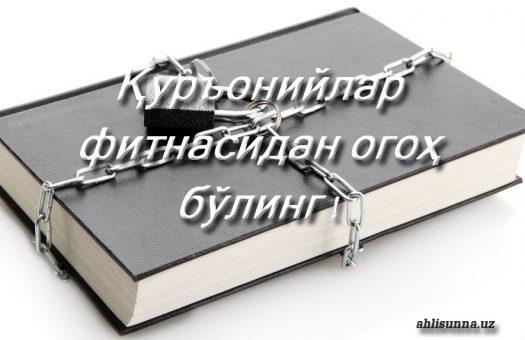 ЗАНЖИРЛИ КИТОБ22