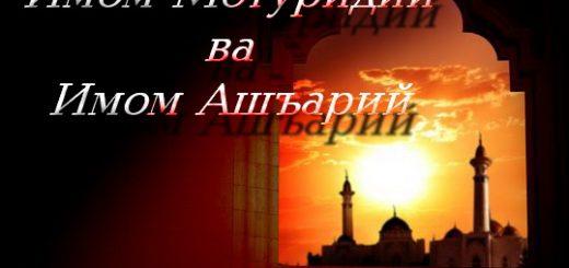 islam 011
