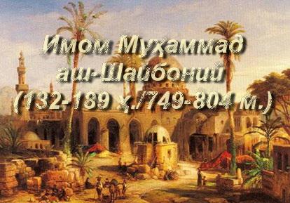 1397493182_old-baghdad3333
