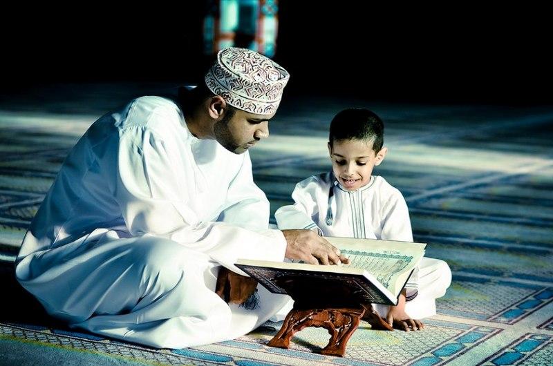 Baca-Al-Quran