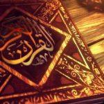 عدد_آيات_القرآن_الكريم