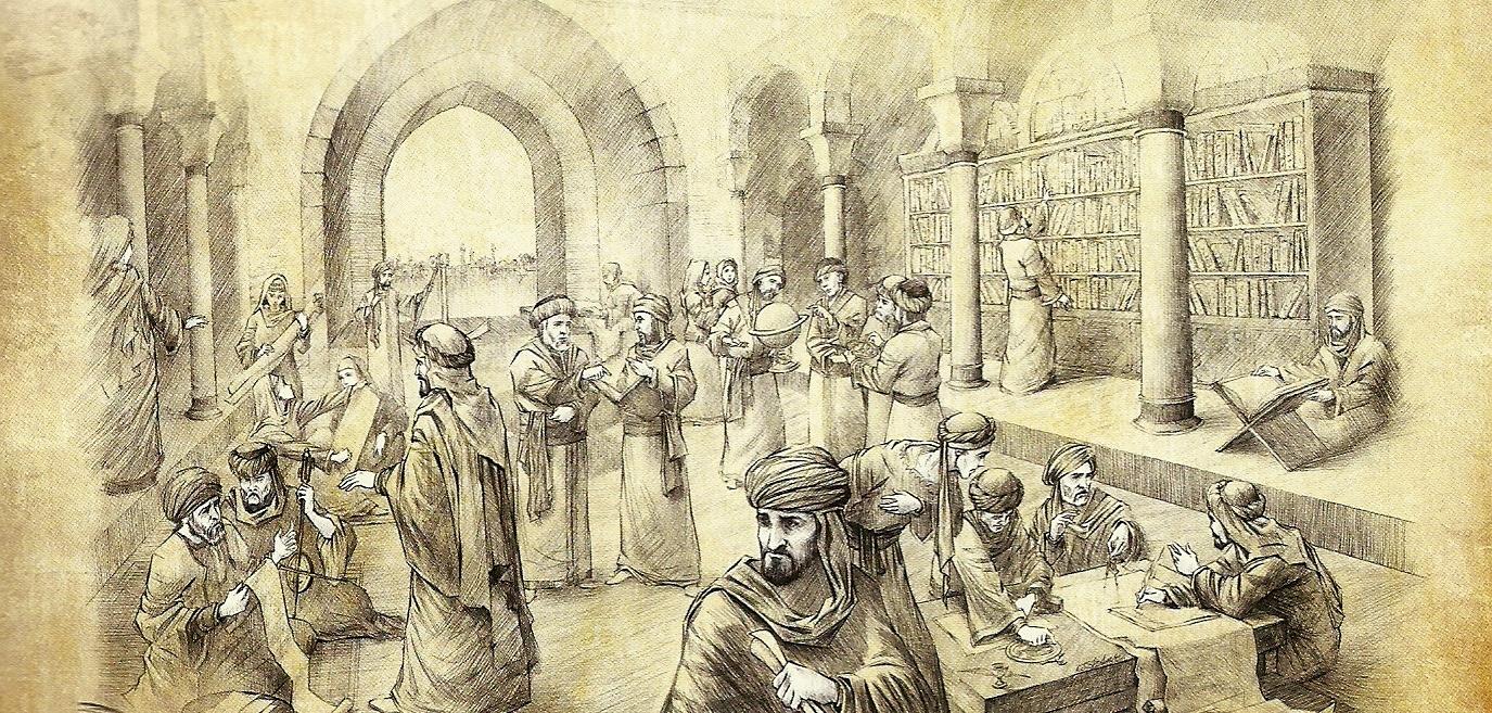 House_of_Wisdom(Bayt_al-Hikma)