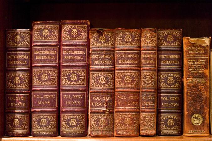 encyclop_dia_britannica_big