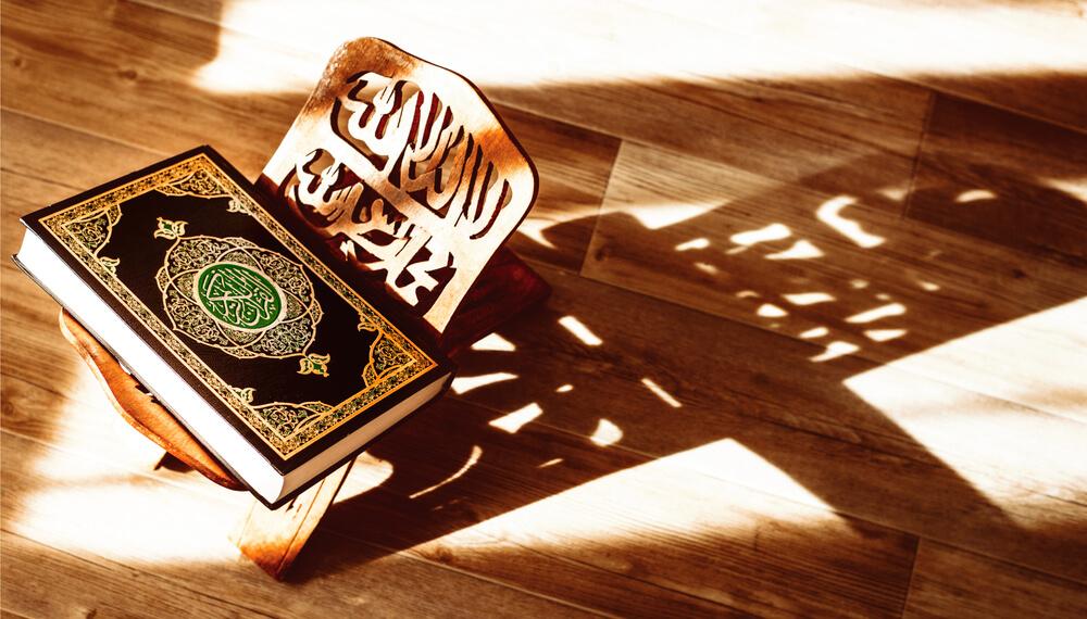 Quran-pak-1-1