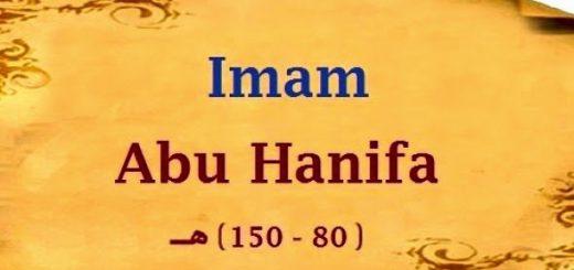 imam-abu-hanifara