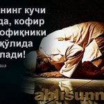 SUJUD+04_Fotor444