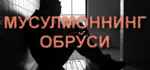 odinochestvo444