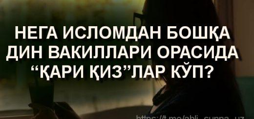 depositphotos_132673810-stock-video-girl-h-a-cup-of